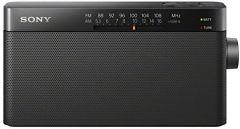 Sony ICF306, Portable FM Radio, Black
