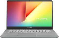 Asus S430FAEB008T, Vivobook S14 i5 8GB/256GB SSD Laptop, Gun Metal