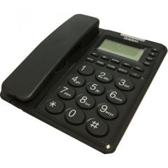 Uniden TW6409, Big Button Corded Phone W/ Caller ID, Black